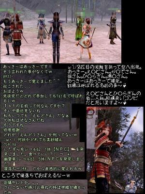 nol_08_03_14_01.jpg