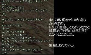 nol_08_05_05_05.jpg