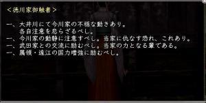 nol_11_11_29.jpg