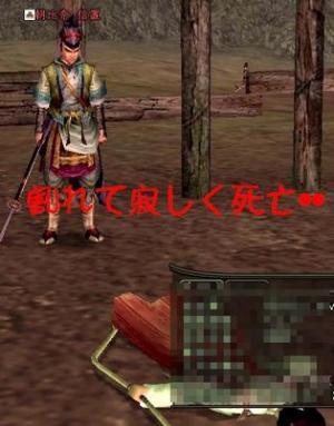 nol_11_17_19.jpg