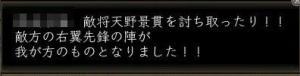 nol_11_17_7.jpg