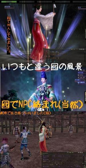 nol_11_19_01.jpg