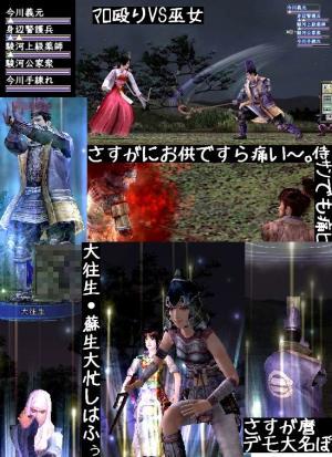 nol_11_21_07.jpg