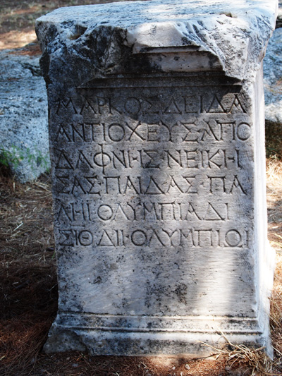 オリンピアの碑