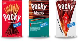 08_pocky_p.jpg