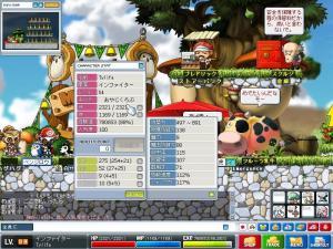 Maple0990.jpg