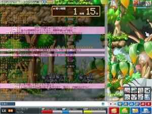 Maple1133.jpg
