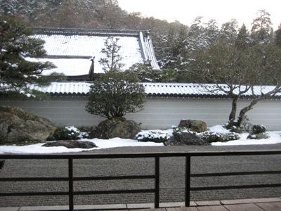 kyoto 242