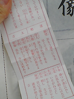 20071228212303
