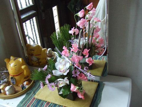 正月らしいお花