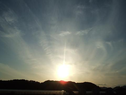 1不思議な雲