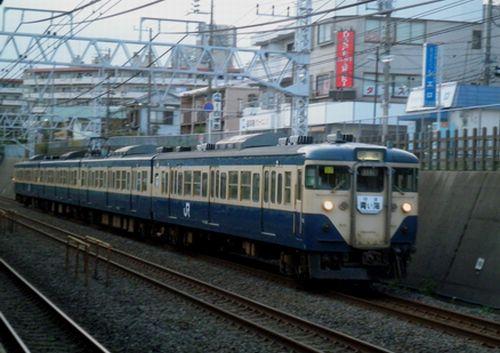 総武本線回9333M「113系さよなら運転」(2011年9月24日)