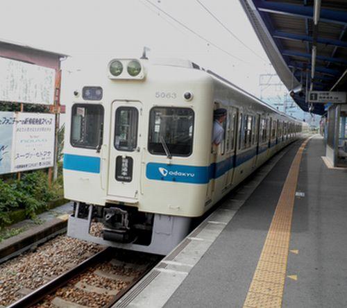 小田急クハ5063(新松田駅)