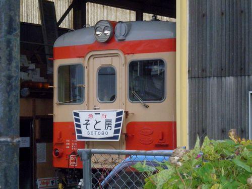 いすみ鉄道キハ52 125・4