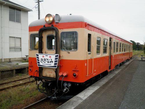 いすみ鉄道キハ52 125・3