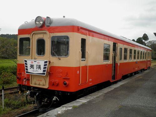いすみ鉄道キハ52 125・2