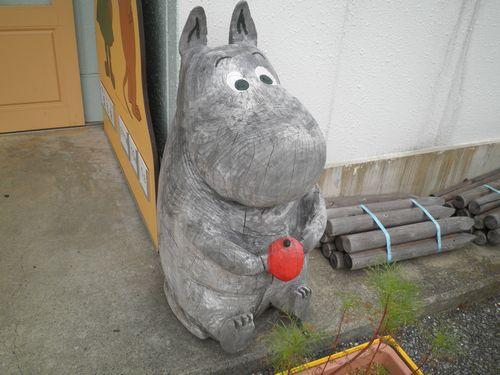 いすみ鉄道国吉駅・ムーミン