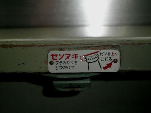 いすみ鉄道キハ52 125・センヌキ