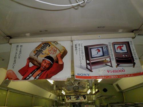 いすみ鉄道キハ52 125車内広告