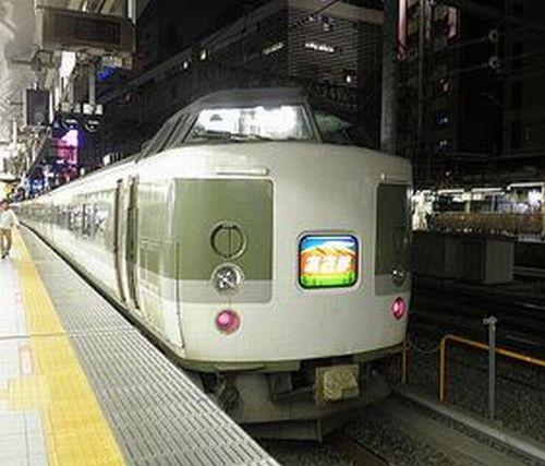 旧「あさま」色189系(2010年10月17日・新宿駅)