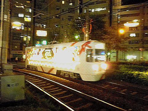 都電花電車(大塚駅前)・1
