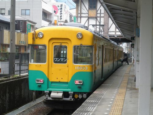 富山地方鉄道10030形(宇奈月温泉駅)