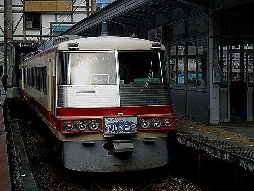富山地方鉄道16010形(宇奈月温泉駅)