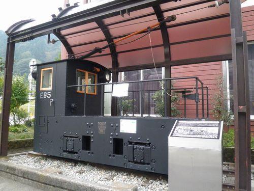黒部専用鉄道・電気機関車