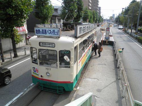 富山地方鉄道・大学前停留場