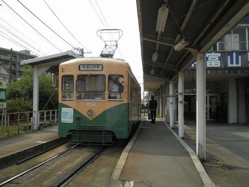 富山地方鉄道・南富山駅