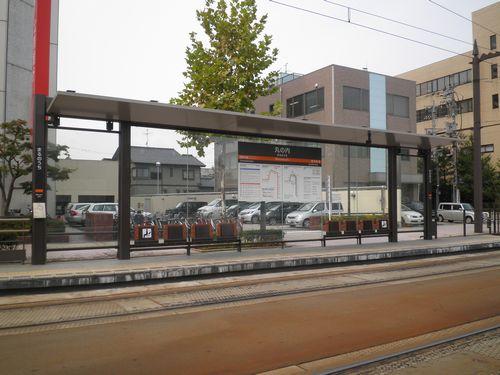 富山地方鉄道・丸の内停留場