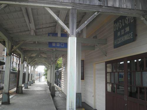 旧・東岩瀬駅2