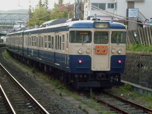 2011年秋季「ホリデー快速鎌倉」・逗子2