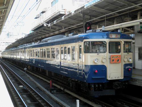 2011年秋季「ホリデー快速鎌倉」・横浜駅
