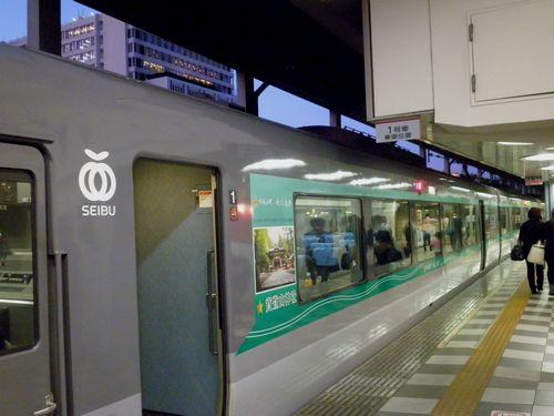 西武10000系「☆のある町 秩父・長瀞」(10107F)・2
