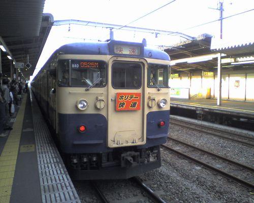 「ホリデー快速鎌倉」2010年5月3日・西国分寺