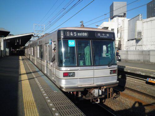 東京メトロ03系(東急東横線大倉山駅)