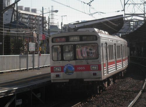 2011年「みなとみらい号」日比谷線ルート・2