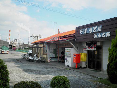 岳南鉄道・岳南原田駅