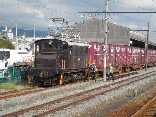 岳南鉄道ED501・2