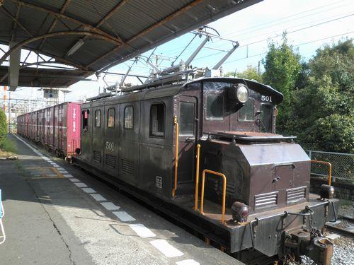 岳南鉄道ED501・1