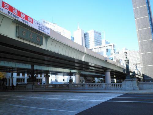 東京・日本橋