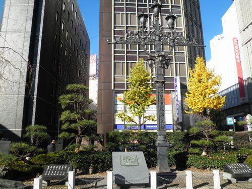 日本国道路元標・1
