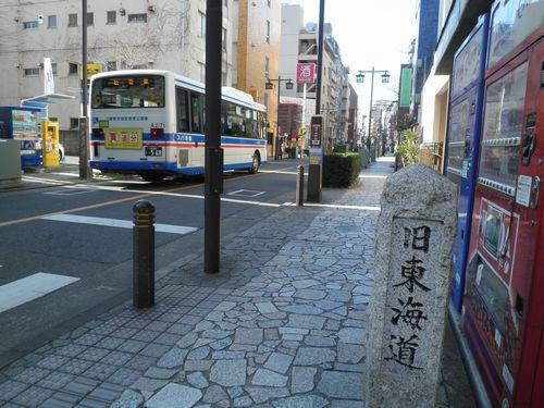川崎宿への入口(田中本陣前付近)