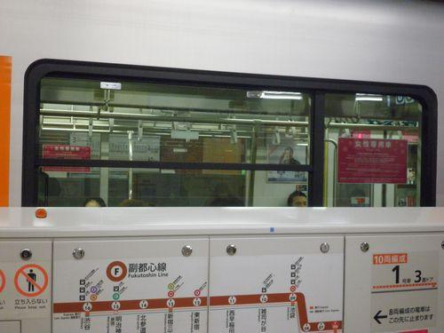 東武51075F・側窓