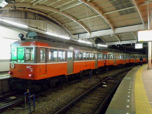 箱根登山鉄道(箱根湯本駅)