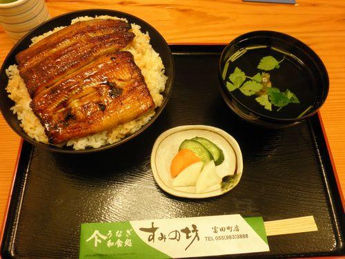 うな丼(静岡県三島市)