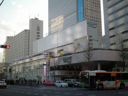 京浜電気鉄道・旧高輪駅跡
