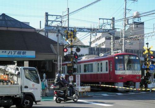 京急八丁畷駅