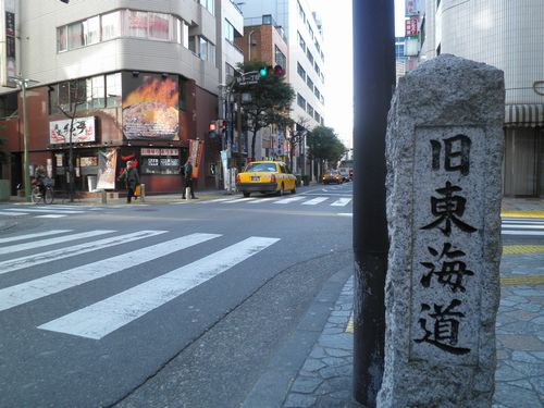 東海道・川崎宿(川崎市川崎区砂子通り)・1